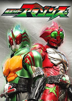 Kamen Rider Amazons (Subtitle Indonesia)