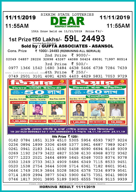 Sambad lottery 11-11-2019 Sikkim State Lottery Result 11.55 AM-lotterysambadresults.com