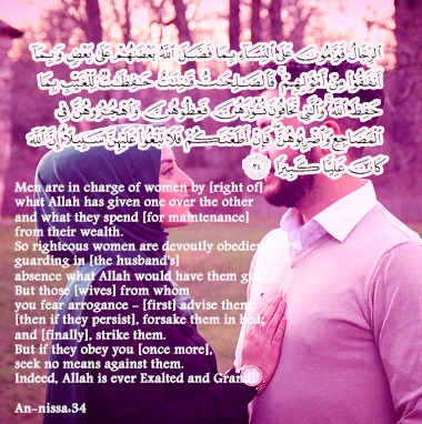 Islam Love Quotes Husband Protects Wife Islam Love Quotes