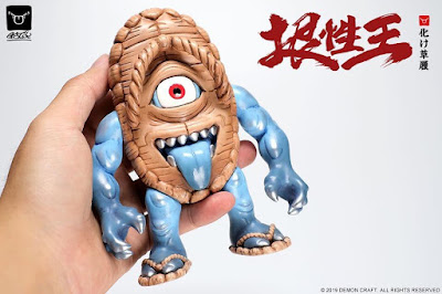 Bkozouri Sandal Youki Vinyl Figure by Demon Craft x GSToy