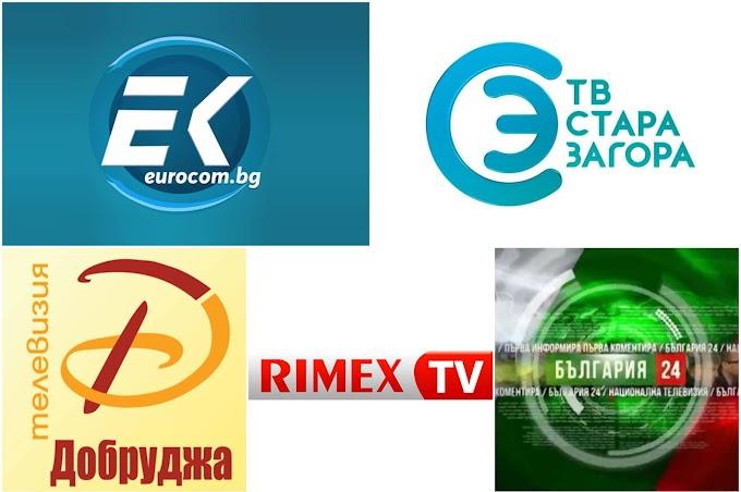 Забавна безплатна българска онлайн телевизия