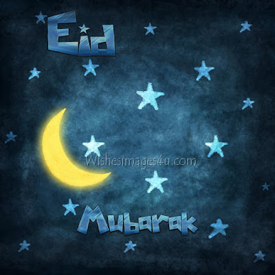 Eid Greetings 2019 download free