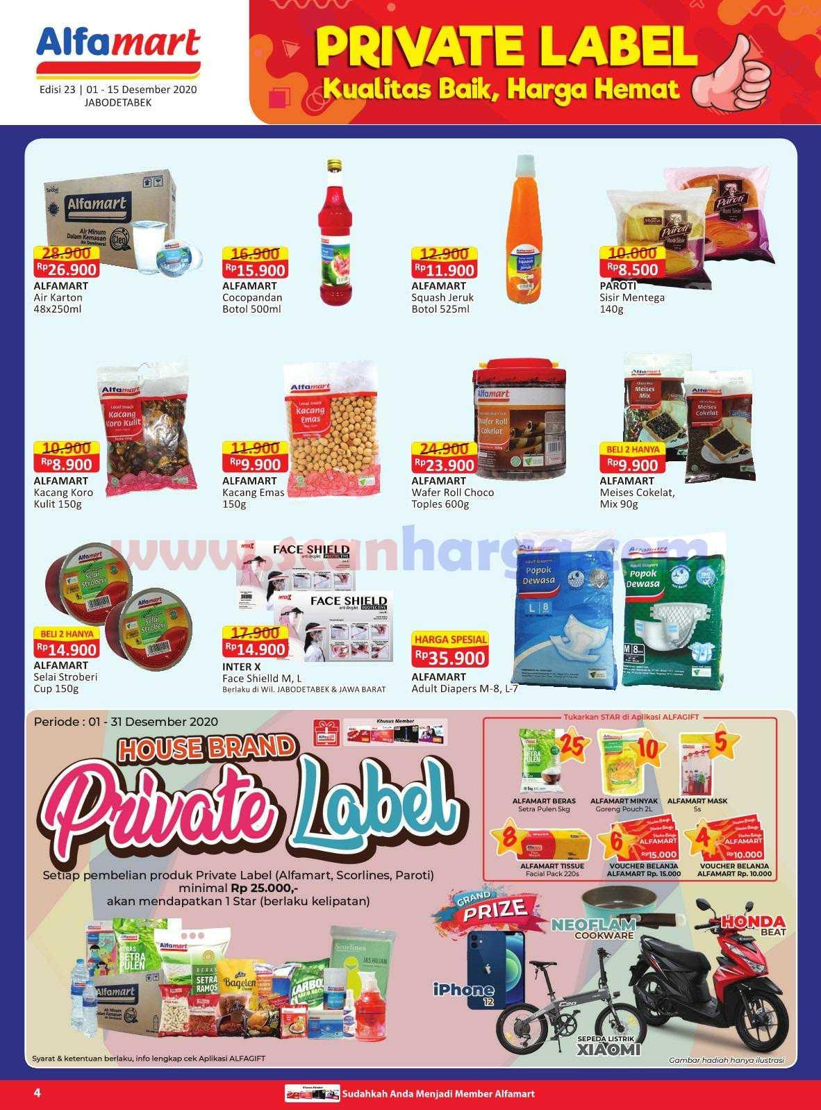 Katalog Promo Alfamart 1 - 15 Desember 2020 4