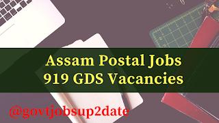 Assam postal circle recruitment