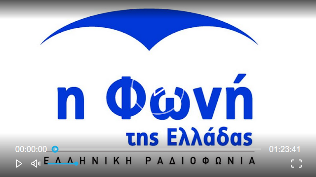 https://www.ert.gr/eidiseis/oikonomia/elladaoikonomia/tinos-milos-ios-amorgos-xechorista-nisia-me-monadikes-eykairies-se-akinita/
