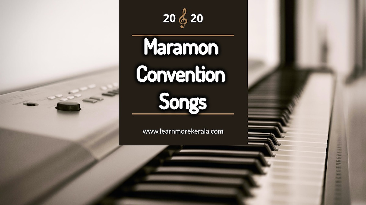 Maramon Convention song 2020 e maruvil