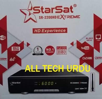 STARSAT 2200 HD EXTREME SATELLITE DISH RECEIVER PRICE IN PAKISTAN BUY ONLINE