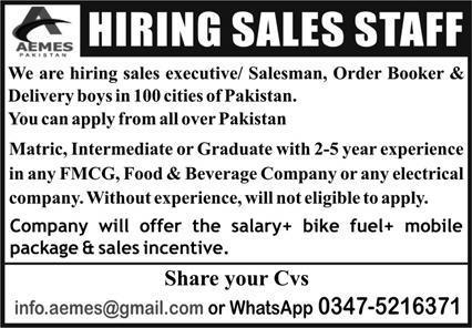 AEMES Pakistan Sales Jobs