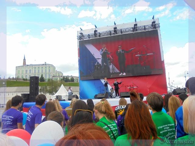 казанские студенты-ведущие
