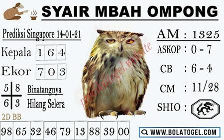 Syair Mbah Ompong SGP Kamis 14-Jan-2021