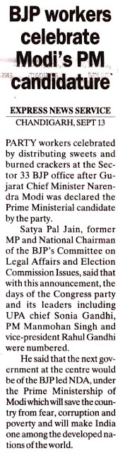 Satya Pal Jain, former MP and National Chairman of the BJP's Committee on Legal Affairs and Election Commission Issue, said that with this announcement, the day of the Congress party and its leaders including UPA chief Sonia Gandhi, PM Manmohan Singh and Vice-President Rahul Gandhi were numbered.