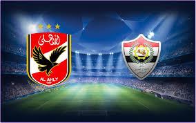 مباراة الأهلي والإنتاج الحربي 14-08-2020 والقنوات الناقلة في الدوري المصري