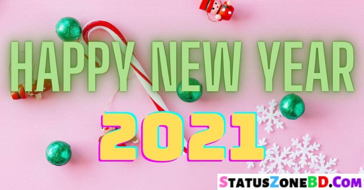 Happy New Year Bangla Sms, Happy New Year Bangla Sms 2021, bangla happy new year sms, New year wishes in bangla, হ্যাপি নিউ ইয়ার বাংলা এসএমএস, new year sms bangla 2021, Happy new year sms bangla 2021, bangla happy new year sms 2021,