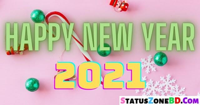 Happy New Year Bangla Sms 2021 - হ্যাপি নিউ ইয়ার বাংলা এসএমএস