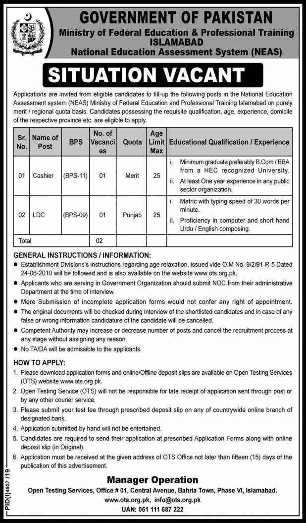 Latest Jobs in Ministry of Federal Education & Professional Training