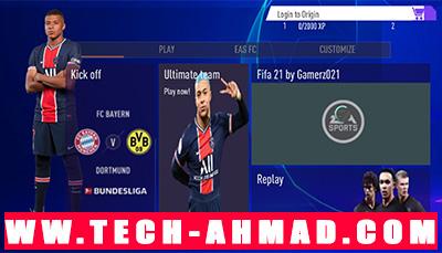 تحميل FIFA 2022 للاندرويد بدون نت فيفا PS5 من ميديا فاير