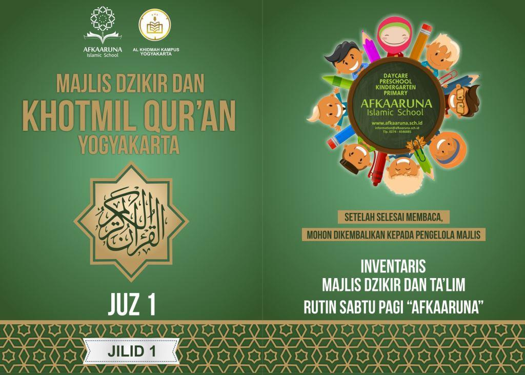 Sampul Quran Afkaaruna