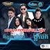 [Album] Town CD Vol 160 | Khmer Song 2020