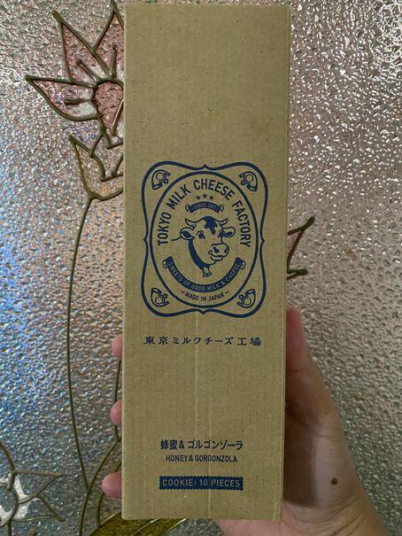 A box of Tokyo Milk Cheese Factory Honey & Gorgonzola Cookies