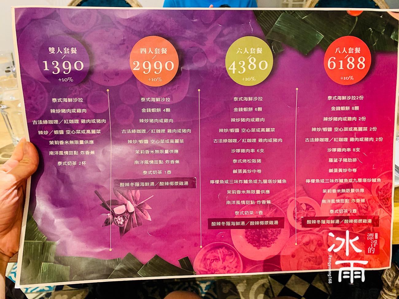 WOO TAIWAN大直ATT4店菜單