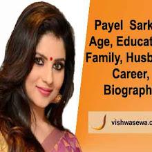 Payel Sarkar: Age, Education, Husband, Family, Biography in hindi