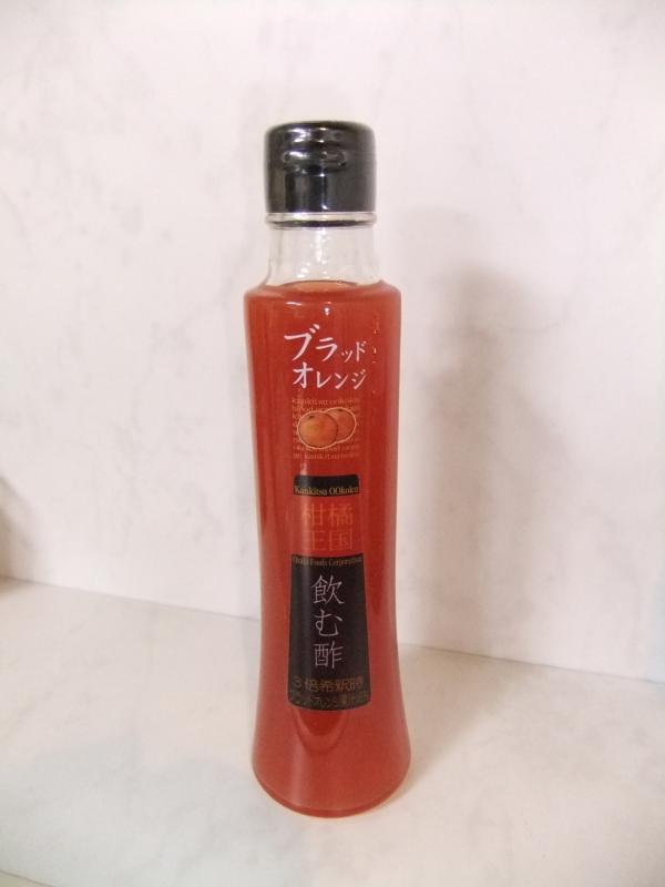 hossui: 柑橘王国 飲む酢 ブラッドオレンジ