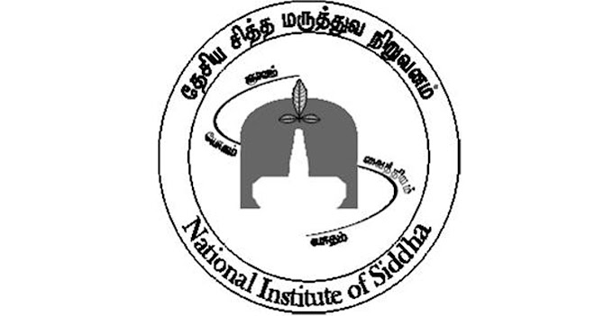 National Institute of Siddha Recruitment 2021 House Officer, Medical Officer, Yoga Expert – 14 Posts nischennai.org Last Date 03-03-2021 – Walk in