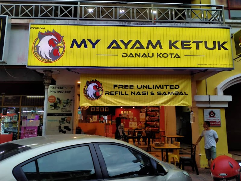 """MY AYAM KETUK IS IN THE TOWN WITH THE SLOGAN OF """"FREE UNLIMITED REFILL """"NASI & SAMBAL"""""""