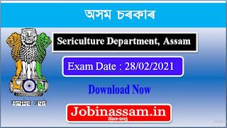 Directorate of Sericulture, Assam
