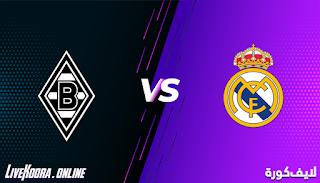 مشاهدة مباراة ريال مدريد وبوروسيا مونشنغلادباخ بث مباشر بتاريخ 09-12-2020 دوري أبطال أوروبا