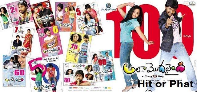 Hit or Phat: April 2011