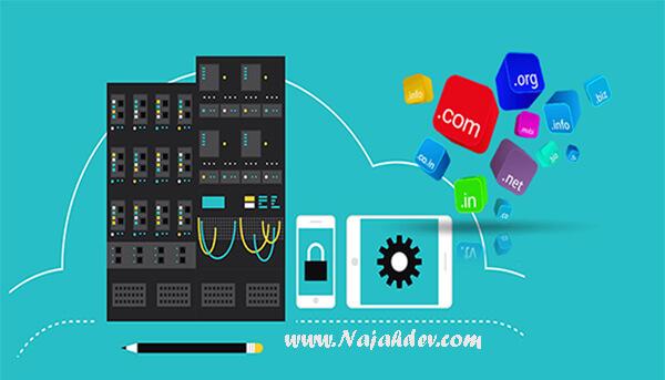 شراء إسم الإنطاق والإستضافة - Domain & Hosting