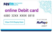 Paytm Bank A/c : Apply Free Debit ATM card And Get Free Home Delivery - In Hindi