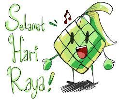 awesome gambar ketupat kartun bagipict bagipict blogger