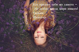 путь любви к себе, сила любви к себе