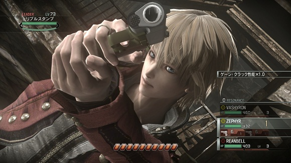 resonance-of-fate-ps3-screenshot-www.ovagames.com-4