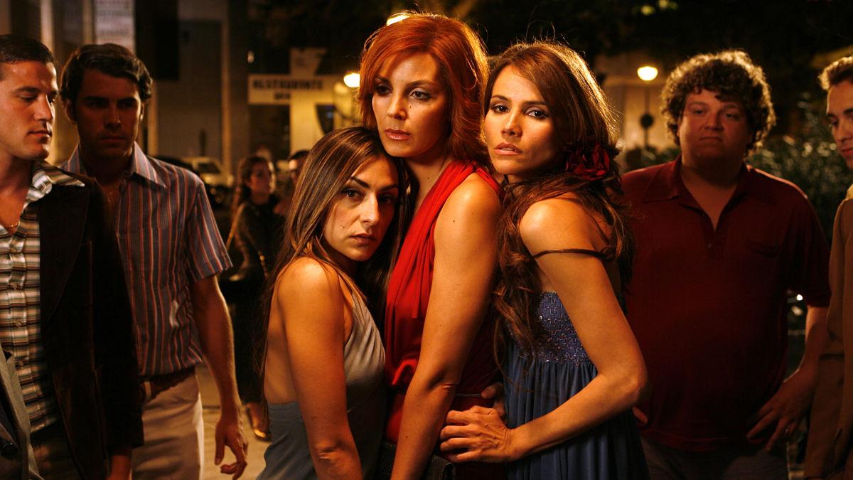 Los años desnudos. Clasificada S (2008)