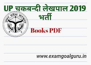 UPSSSC chakbandi lekhpal books pdf