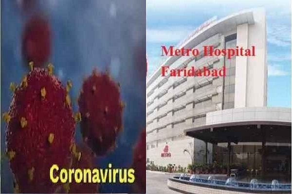doubtful-corona-patient-admitted-in-metro-hospital-faridabad-news