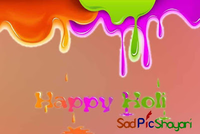 Happy Holi attitude status in hindi Image 2021