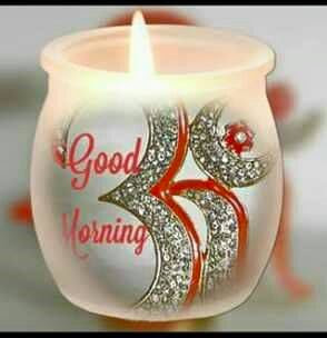 Good Morning Friends