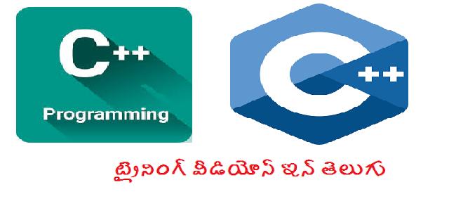 C++ Training videos in telugu