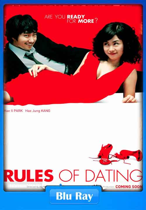 Rules of Dating 2005 Poster