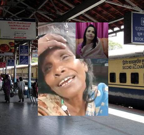 इस महिला ने लता मंगेशकर का गाना क्या गाया  दिन ही बदल गए   ek pyar ka nagma hai railway station