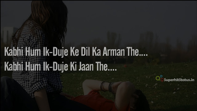 Very Sad And Heart Touching Hindi Urdu Poetry Ghazal Image line 5