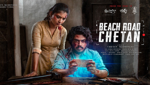 beach-road-chetan-full-movie-download