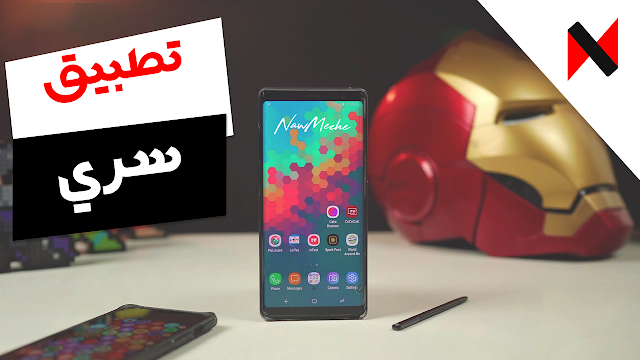 أفضل تطبيق لمشاهدة القنوات المشفرة العربية والأجنبية بدون تقطيع على هواتف الأندرويد - لن تحتاج لجهاز إستقبال من اليوم !!