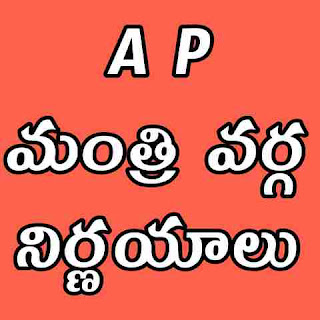 AP cabinet meeting highlights