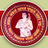 Bihar Board 10th Result 2018 BSEB HSC March Exam Result Expected Date & Time Roll Number & Name Wise Search Toppers List pdf at www.biharboard.ac.in
