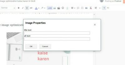 Blogger me image optimization kaise karen in hindi, image optimization